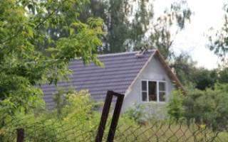 Как переделать свидетельство на право собственности на землю