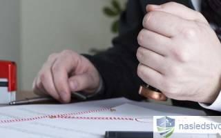 Наследование банковских вкладов по закону