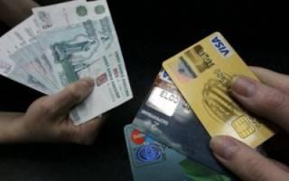 Возврат денег за оплаченный безналичным расчетом товар