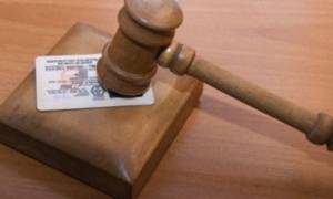 Выплата штрафа за вождение в нетрезвом виде