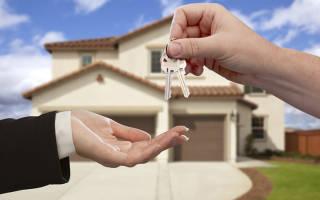 Как быстро продать недвижимость советы?
