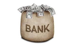 Задолжность по кредиту наличными