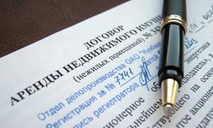 Взыскание арендной платы без расторжения договора аренды