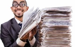 Какие документы нужны для открытия наследства?