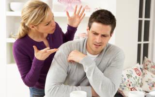 Возможно ли расторжение брака без согласия одного из супругов?