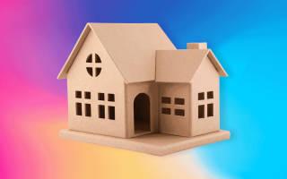 Выписка о наличии недвижимости у физического лица