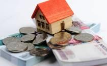 Возмещение НДС при покупке недвижимости