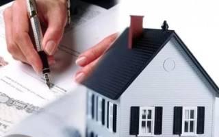 Можно ли продать единственное жилье должника?