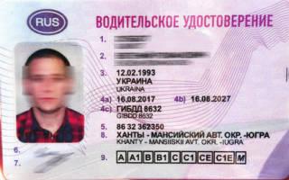 Где можно обменять военный билет иностранного образца на российский?