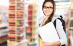Бесплатный отпуск студенту получающему второе высшее образование