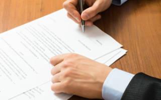 Как расторгнуть договор за невыполнение обязательств?