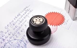 Доверенность на оформление наследства и продажу квартиры