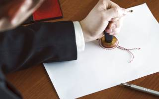 Сроки подачи документов нотариусу на принятие наследства?