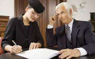 Как вступить в наследство гражданской жене?