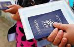 Возможно ли расторжение брака граждан Украины на территории РФ?