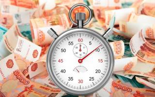 Как быть, если задолженность перед несколькими МФО?