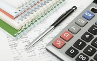 Как вернуть 13% от уплаченных процентов по ипотеке?