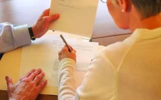 Процедура дарения недвижимости близкому родственнику