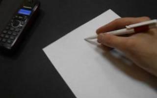 Законно ли продление административного надзора за освободившимся из МЛС?