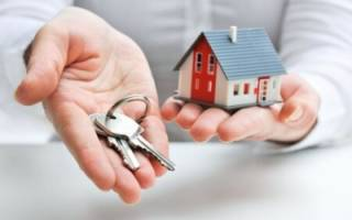 Можно ли продать квартиру администрации города?