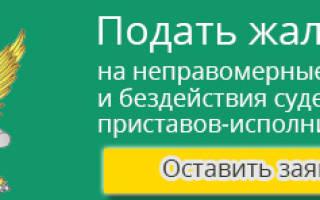 Екатеринбург судебные приставы чкаловский район телефон