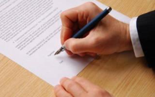 На что соглашаться при подписании нового договора?