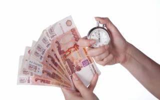 Как можно узнать за что задолженность по кредиту?