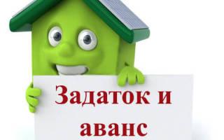 Как происходит подписание предварительного договора купли продажи квартиры?