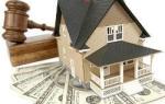 Если признают банкротом, отберут ли квартиру, которая в ипотеке?