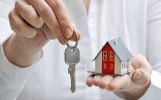 Как оформить договор на съем квартиры?