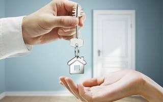 Нужно ли платить капремонт при продаже квартиры?