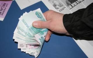 Должны ли удерживаться алименты от подаренной суммы денег?