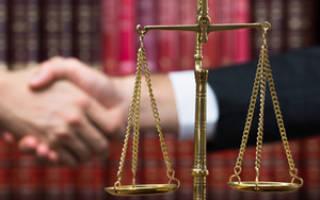 Затраты на юридические услуги удовлетворены частично