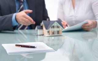 Заявление на приостановку регистрации недвижимости