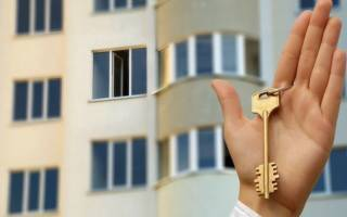 Как осуществляется приватизация квартиры?