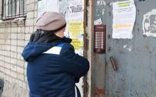 Законность отключения газовой колонки в отсутствие собственников квартиры