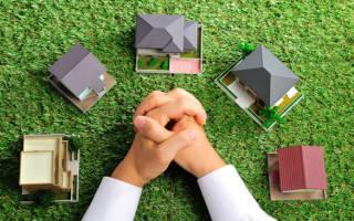 Как проверить правильность кадастровой стоимости квартиры?