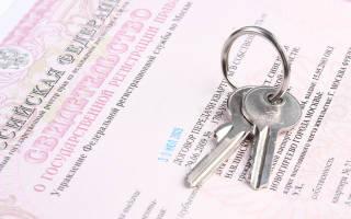 Какие документы выдаются после приватизации квартиры?
