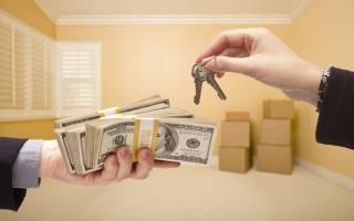 Можно ли продать долю в квартире государству?