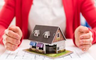 Как можно продать квартиру с обременением?