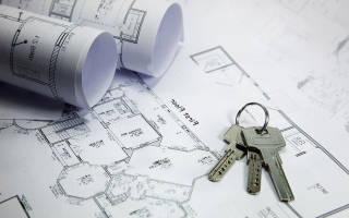 Реализация недвижимости судебными приставами