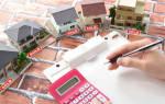 Как получить сведения о недвижимости физического лица?