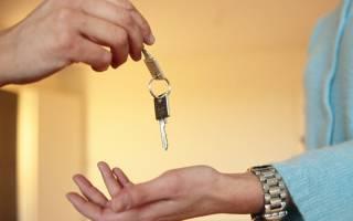 Как продать квартиру чтоб не обманули?