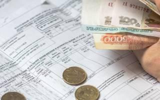 Какие коммунальные платежи платит арендатор квартиры?