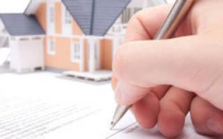 Трехсторонний договор купли продажи недвижимости