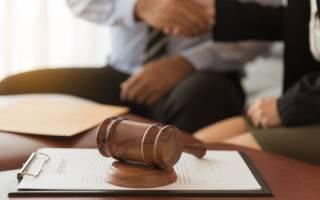 Оспаривание сделок с недвижимостью в суде