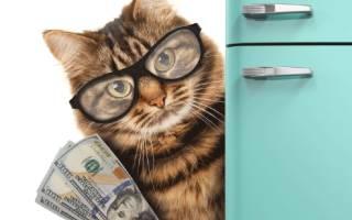 Как получить подоходный вычет при покупке квартиры?