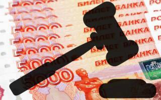 Взыскания задолжности по кредиту