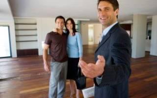 Как работать с риэлтором при покупке квартиры?