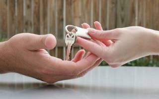 Как правильно прекратить безвозмездный договор аренды квартиры?